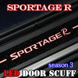 [NOBLE STYLE] KIA Sportage R - LED Door Sill Scuff Plates Set (Season 3)