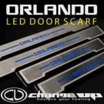 [CHANGE UP] Chevrolet Orlando - LED Door Sill Scuff Plates Set VER.3