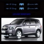 [ARTX] Chevrolet Orlando - Luxury Generation Chrome LED Door Sill Scuff Plates Set