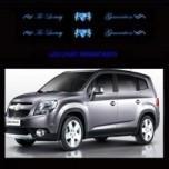 [ARTX] Chevrolet Orlando - Luxury Generation Chrome LED Door Sill Scuff Plates Set