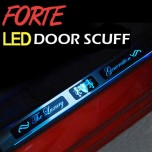 [ARTX] KIA Forte - Luxury Generation Chrome LED Door Sill Scuff Plates Set