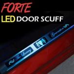 [ARTX] KIA Forte - Luxury Generation Chrome LED Door Sill Scuff Plates Set