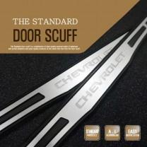 [DXSOAUTO] Chevrolet Cruze - The Standard AL Door Sill Scuff Plates Set
