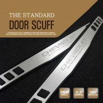 [DXSOAUTO] Chevrolet Orlando - The Standard AL Door Sill Scuff Plates Set