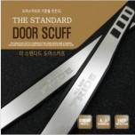 [DXSOAUTO] KIA All New Pride - The Standard AL Door Sill Scuff Plates Set
