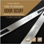 [DXSOAUTO] KIA K3 Koup - The Standard AL Door Sill Scuff Plates Set
