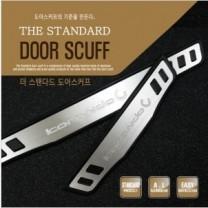 [DXSOAUTO] SsangYong Korando C - The Standard AL Door Sill Scuff Plates Set