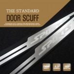 [DXSOAUTO] SsangYong Korando Sports - The Standard AL Door Sill Scuff Plates Set