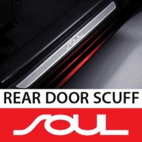 [MOBIS] KIA Soul - TUON Customizing Rear Door Scuff