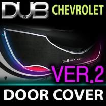 [DUB] CHEVROLET - Silver Edition Velvet Inside Door Protection Cover Ver.2