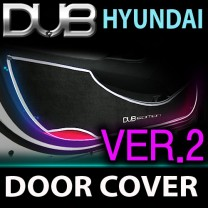 [DUB] HYUNDAI - Silver Edition Velvet Inside Door Protection Cover Ver.2