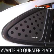 [RACETECH] Hyundai Avante HD - 3D Quarter Glass Plate Set