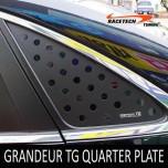 [RACETECH] Hyundai Grandeur TG - 3D Quarter Glass Plate Set