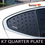 [RACETECH] KIA K7 - 3D Quarter Glass Plate Set