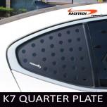 [RACETECH] KIA K7 - 3D Quarter Glass Plate Set