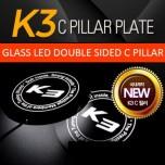 [SENSE LIGHT] KIA K3 - LED C-Pillar Plate Set