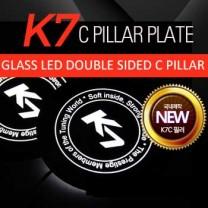 [SENSE LIGHT] KIA K7 - LED C-Pillar Plate Set