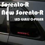 [COX] KIA (New) Sorento R - LED Glass C Pillar Plate Set