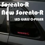 [COX] KIA (New) Sorento R - LED Glass C Pillar Plate Set