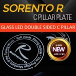 [SENSE LIGHT] KIA Sorento R - LED C-Pillar Plate Set
