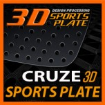 [DXSOAUTO] Chevrolet Cruze - 3D Sports Plate Circle Type Set