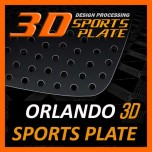 [DXSOAUTO] Chevrolet Orlando - 3D Sports Plate Circle Type Set