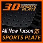 [DXSOAUTO] Hyundai All New Tucson - 3D Sports Plate Circle Type Set