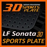 [DXSOAUTO] Hyundai LF Sonata​ - 3D Sports Plate Circle Type Set