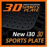 [DXSOAUTO] Hyundai New i30 - 3D Sports Plate Circle Type Set