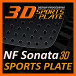 [DXSOAUTO] Hyundai NF Sonata - 3D Sports Plate Circle Type Set