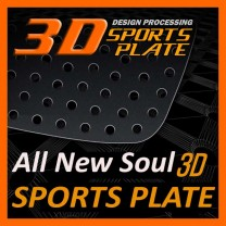 [DXSOAUTO] KIA All New Soul - 3D Sports Plate Circle Type Set