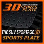 [DXSOAUTO] KIA All New Sportage - 3D Sports Plate Circle Type Set