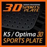 [DXSOAUTO] KIA K5 / Optima - 3D Sports Plate Lettering Type Set