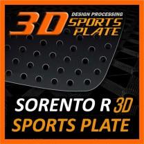 [DXSOAUTO] KIA Sportage R - 3D Sports Plate Circle Type Set