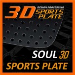 [DXSOAUTO] KIA Soul - 3D Sports Plate Circle Type Set