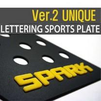 [DXSOAUTO] Chevrolet Spark - Lettering Sports Plate Ver.2 Unique (C Pillar)