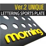 [DXSOAUTO] KIA All New Morning - Lettering Sports Plates (C Pillar)