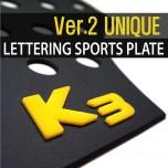 [DXSOAUTO] KIA K3 - Lettering Sports Plate Ver.2 (A Pillar)