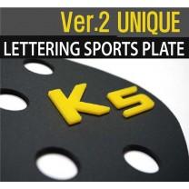 [DXSOAUTO] KIA K5 - Lettering Sports Plate Ver.2 (C Pillar)