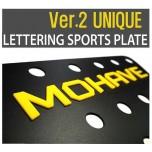 [DXSOAUTO] KIA Mohave - Lettering Sports Plate Ver.2 (C Pillar)