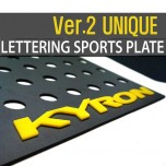 [DXSOAUTO] SsangYong Kyron - Lettering Sports Plate Ver.2 (C Pillar)