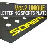 [DXSOAUTO] KIA All New Sorento UM - Lettering Sports Plate Ver.2 (C Pillar)