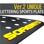 [DXSOAUTO] KIA Sorento R - Lettering Sports Plate (C Pillar)