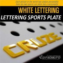 [DXSOAUTO] Chevrolet Cruze - Lettering Sports Plate Ver.3 WHITE