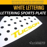 [DXSOAUTO] Hyundai All New Tucson - Lettering Sports Plate Ver.3 WHITE