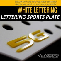 [DXSOAUTO] Hyundai Grandeur HG - Lettering Sports Plate Ver.3 WHITE