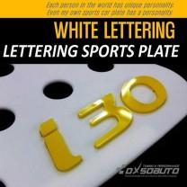 [DXSOAUTO] Hyundai i30 - Lettering Sports Plate Ver.3 WHITE