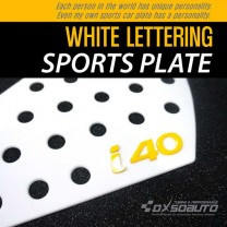 [DXSOAUTO] Hyundai i40 Saloon - Lettering Sports Plate Ver.3 WHITE