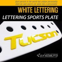 [DXSOAUTO] Hyundai Tucson iX - Lettering Sports Plate Ver.3 WHITE