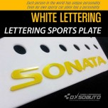 [DXSOAUTO] Hyundai NF Sonata - Lettering Sports Plate Ver.3 WHITE